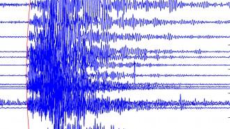 Mjerenje jačine potresa, potres