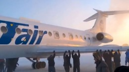 Guranje aviona u Sibiru