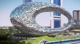 Muzej budučnosti Dubai